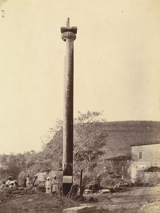 Monolithic inscribed pillar at Pathari, Bhopal State